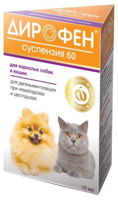 Apicenna Дирофен-суспензия для взрослых собак и кошек 10 мл