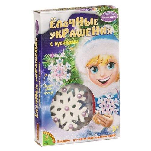 Купить BONDIBON Набор для росписи Елочные украшения с бусинами 3 снежинки (ВВ1705), Роспись предметов