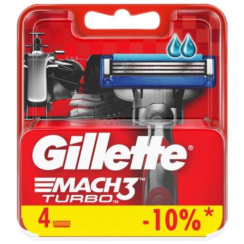 Сменные кассеты Gillette Mach3 Turbo, 4 шт.