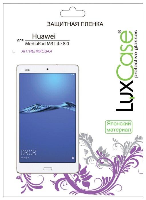Защитная пленка LuxCase для Huawei MediaPad M3 Lite 8.0 / антибликовая