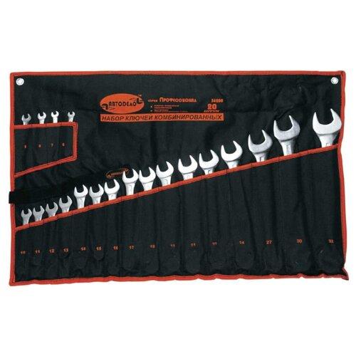 Набор инструментов АвтоDело (20 предм.) 36200 серебристый набор инструментов oasis набор инструментов мастер 496520 серебристый