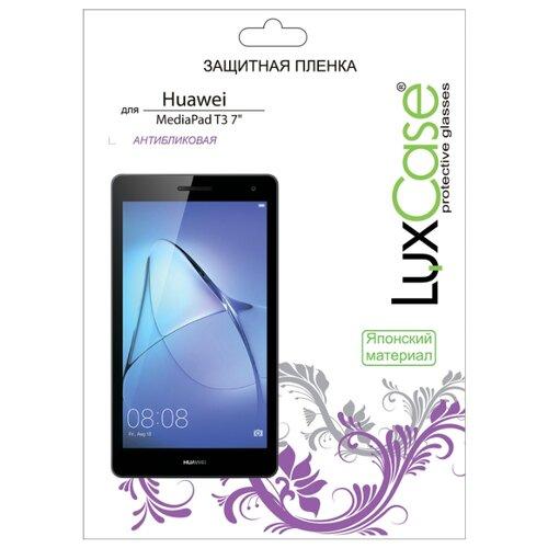 Защитная пленка LuxCase для Huawei MediaPad T3 7