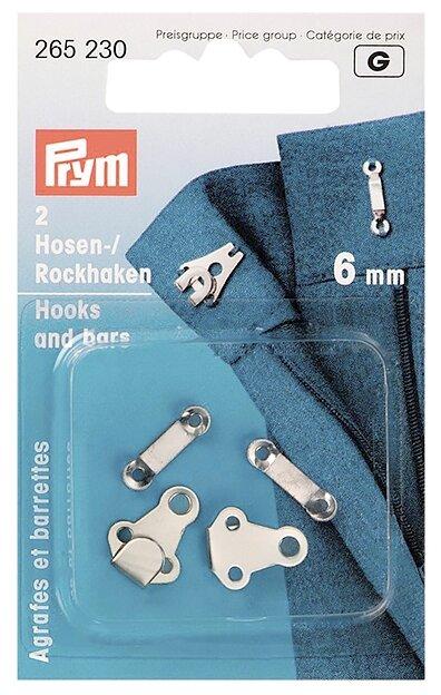 Prym Крючки для брюк и юбок 6мм (2 шт.)