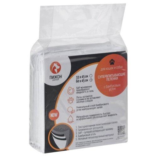 Пеленки для собак впитывающие Пижон угольные пятислойные гелевые 4044161/4044162 45х33 см серый 5 шт.