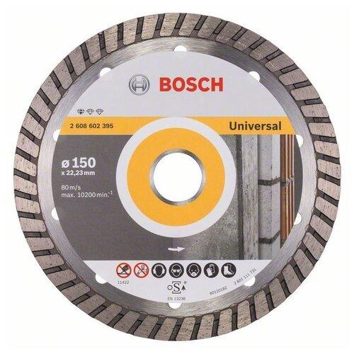 Фото - Диск алмазный отрезной BOSCH Standard for Universal Turbo 2608602395, 150 мм 1 шт. диск алмазный отрезной bosch standard for universal turbo 2608602395 150 мм 1 шт