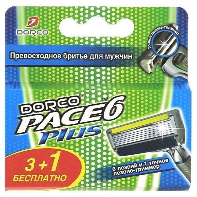Сменные кассеты Dorco Pace 6 Plus, 3+1 шт — купить по выгодной цене на Яндекс.Маркете