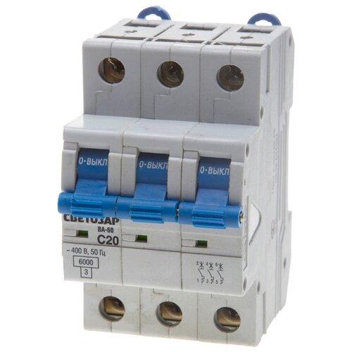 Автоматический выключатель СВЕТОЗАР 3P (C) 6kA 20 А