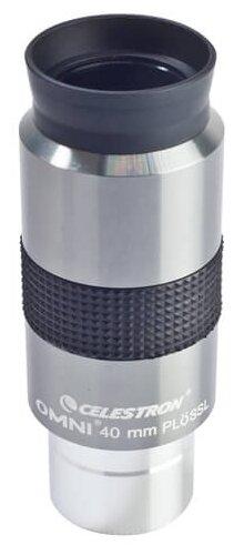 Окуляр Celestron Omni 40 мм, 1.25 93325