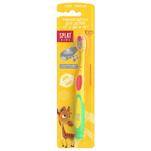 Купить Зубная щетка SPLAT Kids 2-8 лет, желтый, Гигиена полости рта