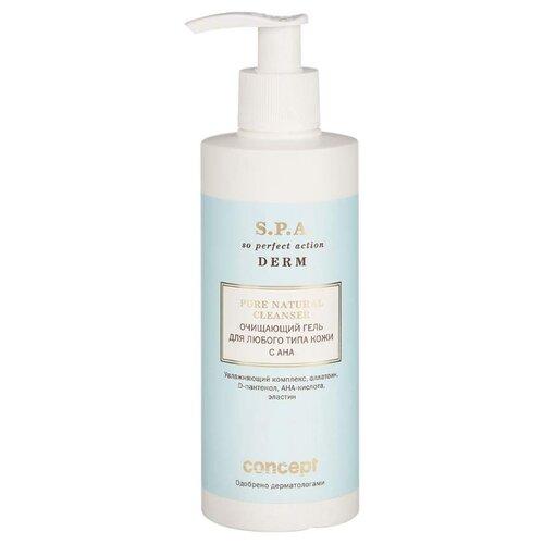 Concept Очищающий гель для любого типа кожи с AHA Pure Natural Cleanser, 250 мл