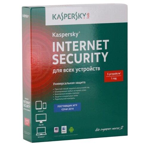 Антивирус Kaspersky Internet Security коробочная версия 5 шт. русский 12 коробочная версия