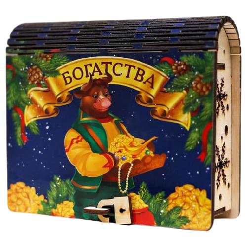 Фото - Роза Ветров Шкатулка-книга Богатства 5198880 синий якорь и роза ветров