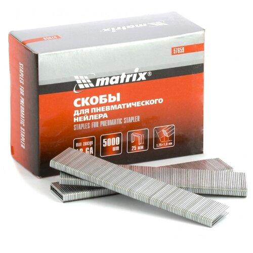 Скобы matrix 57659 для степлера, 25 мм скобы для степлера matrix 57652