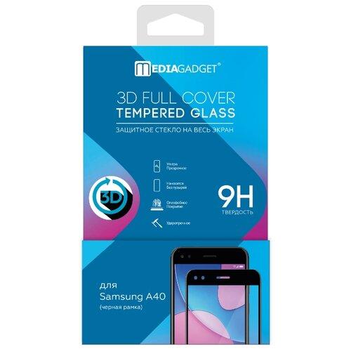Защитное стекло Media Gadget 3D Full Cover Tempered Glass для Samsung Galaxy A40 черный