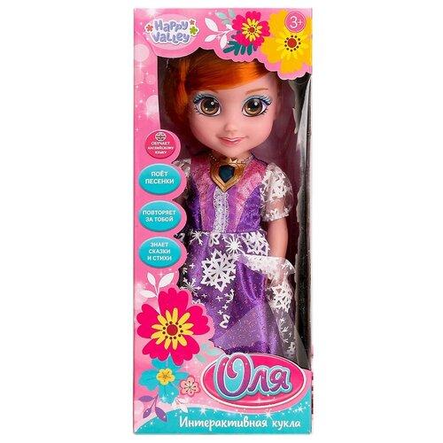Купить Интерактивная кукла Happy Valley Подружка Оля, 33 см, 3243534, Куклы и пупсы