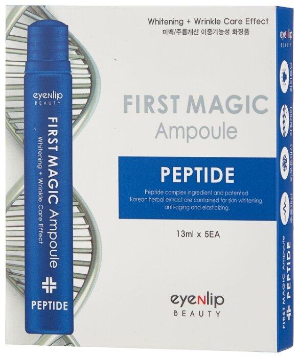 Eyenlip First Magic Ampoule Peptide Ампулы