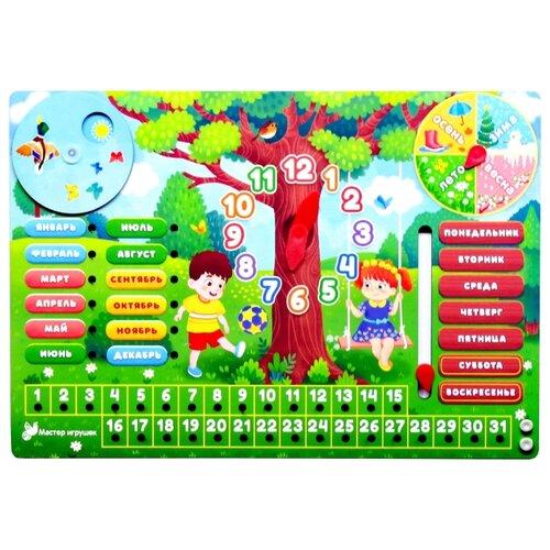 Купить Развивающая игра Мастер игрушек Календарь IG0041, Обучающие материалы и авторские методики