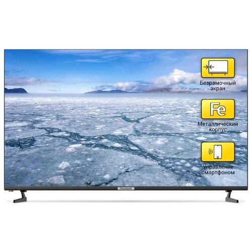 Фото - Телевизор Polarline 50PL52STC-SM 50 (2019) черный телевизор polarline 50pu52tc sm 50 2019 черный