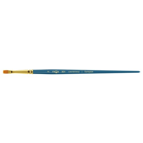 Купить Кисть ГАММА Галерея №2, синтетика, плоская, короткая ручка (301002) синий, Кисти