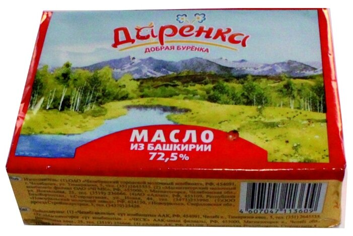 Даренка Масло из Башкирии сливочное 72.5%, 180 г
