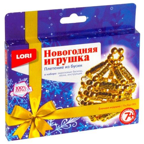 LORI Набор для бисероплетения Елочная игрушка золотистый lori набор для бисероплетения сакура розовый