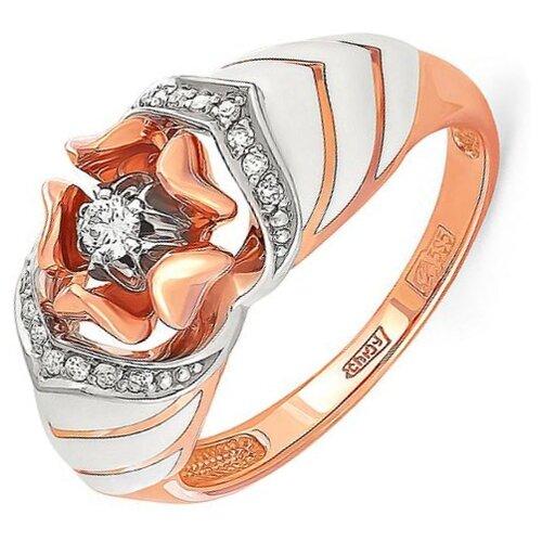 Фото - KABAROVSKY Кольцо с 15 бриллиантами из красного золота 11-0599-1010, размер 18.5 kabarovsky кольцо с 12 бриллиантами из красного золота 11 0398 1010 размер 17