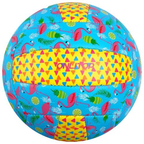 Волейбольный мяч Onlitop Пляжный голубой/желтый/розовый