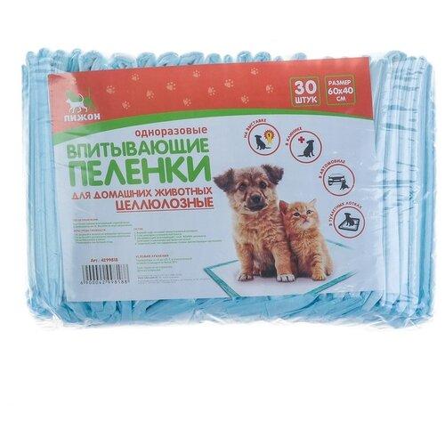 Пеленки для собак впитывающие Пижон целлюлозные 2834056/4299818 60х40 см голубой 30 шт.