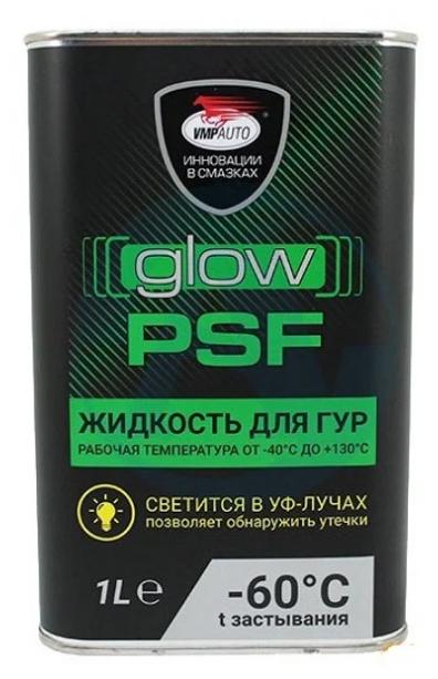 Жидкость ГУР ВМПАВТО Glow PSF 1 л