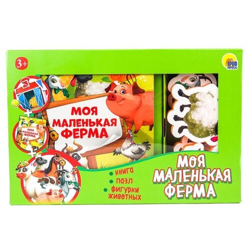 Купить Настольная игра Prof-Press Моя маленькая ферма, Настольные игры