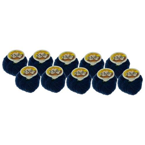 Купить Пряжа Adelia Claire, 50 % шерсть, 50 % акрил, 50 г, 138 м, 10 шт., №310 джинсовый