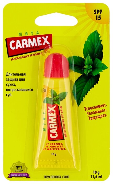 Carmex Бальзам для губ Mint tube — купить по выгодной цене на Яндекс.Маркете