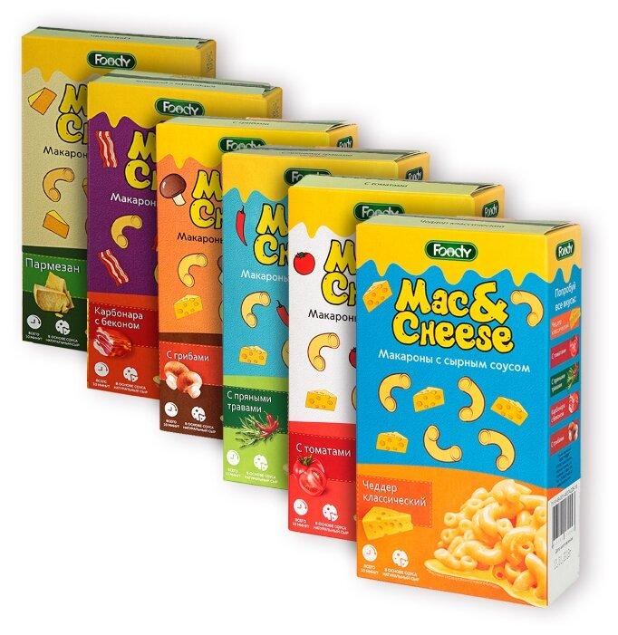 Купить Макароны с сырным соусом Foody Mac&Cheese Ассорти вкусов (пармезан, чеддер, с томатами, с грибами, карбонара, с пряными травами), 6шт по 143г по низкой цене с доставкой из Яндекс.Маркета (бывший Беру)