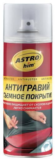 Жидкий антигравий ASTROhim Antiruster Съемное покрытие (прозрачный)