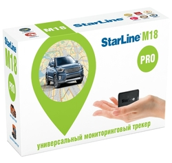 Лучшие GPS-трекеры StarLine