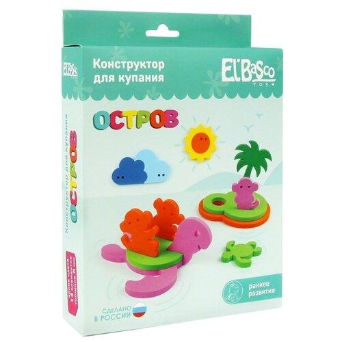 Купить Набор для ванной El'BascoToys Остров (03-010) зеленый/фиолетовый/оранжевый, Игрушки для ванной