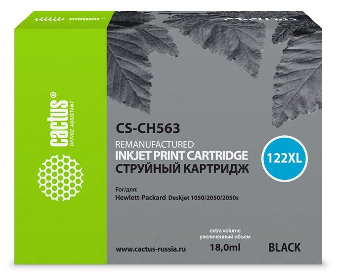 Картридж cactus CS-CH563 122XL, совместимый — купить по выгодной цене на Яндекс.Маркете