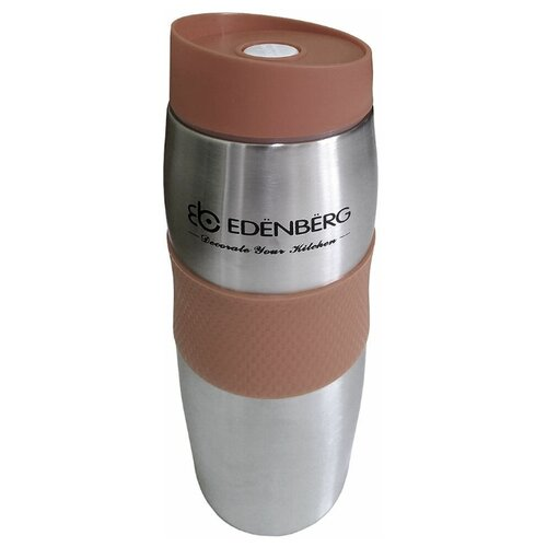 Термокружка Edenberg EB-621 объем 380мл, коричневая