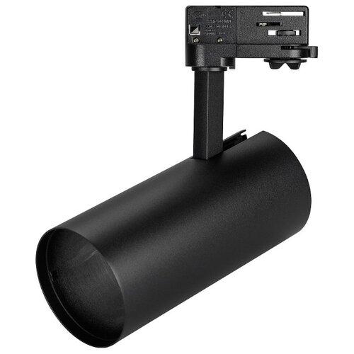 Корпус светильника Arlight SP-POLO-TRACK-4TR-LEG-R85 (BK, 1-3, 350mA) корпус светильника arlight sp polo track 4tr leg r85 bk 1 3 350ma