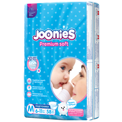 Купить Joonies подгузники Premium Soft M (6-11 кг) 58 шт., Подгузники