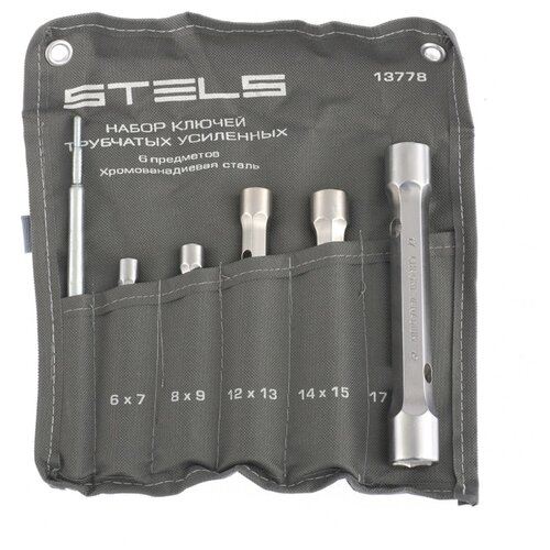 Набор инструментов Stels (6 предм.) 13778 серебристый набор инструментов rexant 6 предм 12 5843 серебристый