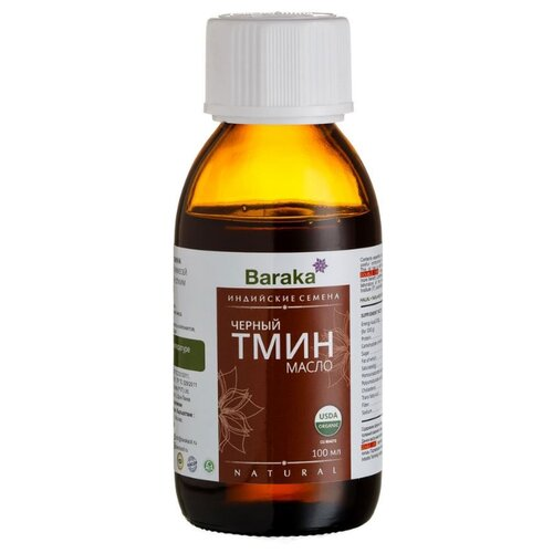 Baraka Масло черного тмина, стеклянная бутылка 0.1 л