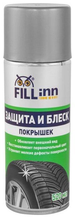 Полироль для шин FILL Inn FL064, 520 мл