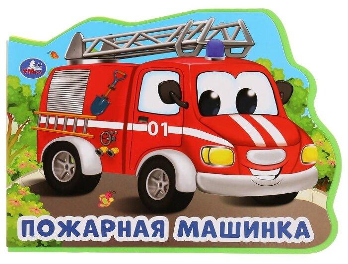 """Кузнецова О. """"Пожарная машинка"""" — Книги для малышей — купить по выгодной цене на Яндекс.Маркете"""