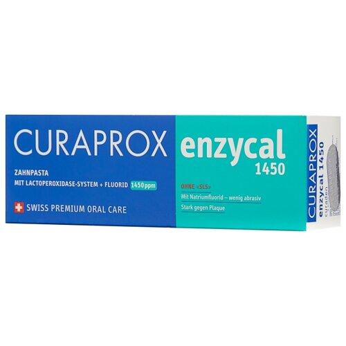 Зубная паста Curaprox Enzycal 1450, 75 мл curaprox зубная паста enzycal zero
