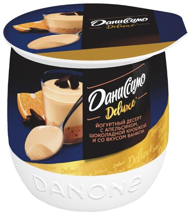 Десерт Даниссимо Deluxe йогуртный с апельсином, шоколадной крошкой и со вкусом ванили 4.6%, 160 г