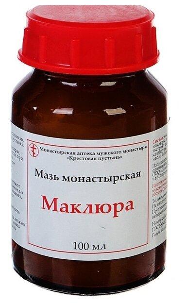 """Мазь Бизорюк монастырская """"Маклюра"""" (Крестовая пустынь) 100 мл — купить по выгодной цене на Яндекс.Маркете"""