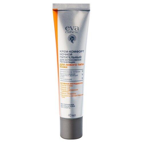 Eva Esthetic Крем-комфорт ночной Питательный для интенсивной регенерации для любого типа кожи лица, 40 мл недорого