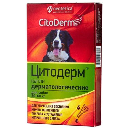 Капли CitoDerm Дерматологические для собак 30-60 кг, 6 мл х 4шт. в уп. капли relaxivet успокоительные spot on 0 5 мл х 4шт в уп