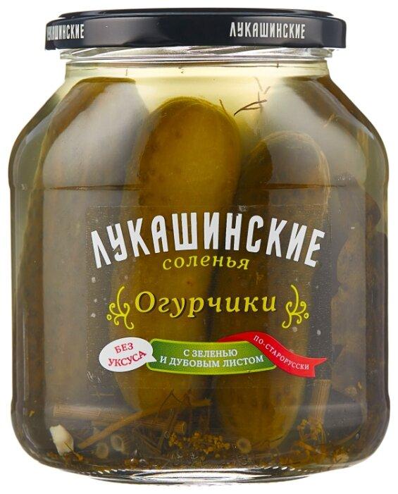 Огурчики с зеленью и дубовым листом по-старорусски ЛУКАШИНСКИЕ стеклянная банка 670 г